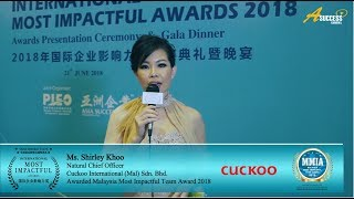 MIA2018 Winner Interview - Shirley Khoo [Cuckoo International (Mal) Sdn Bhd]