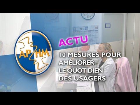 AP-HM : 10 mesures pour améliorer le quotidien des usagers