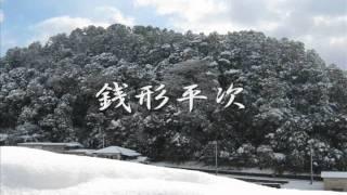 音楽ぼらんてぃあ団体「幸楽万」の時代劇メドレーです。http://yuraman....
