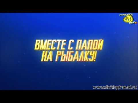 """Рыбалка в РК """"Три Пескаря"""" с Алексеем Чернушенко"""