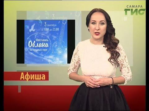 Новости красных полян кировской области