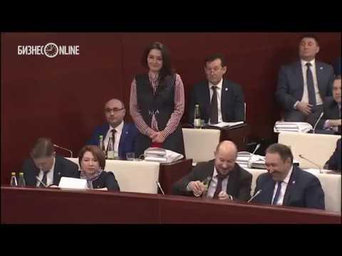 Лейла Фазлеева стала новым вице-премьером Татарстана
