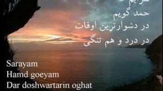 Sarayam