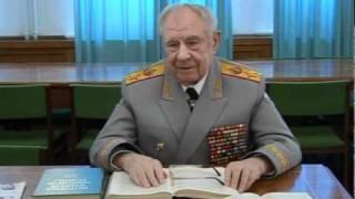 Д.Т.Язов