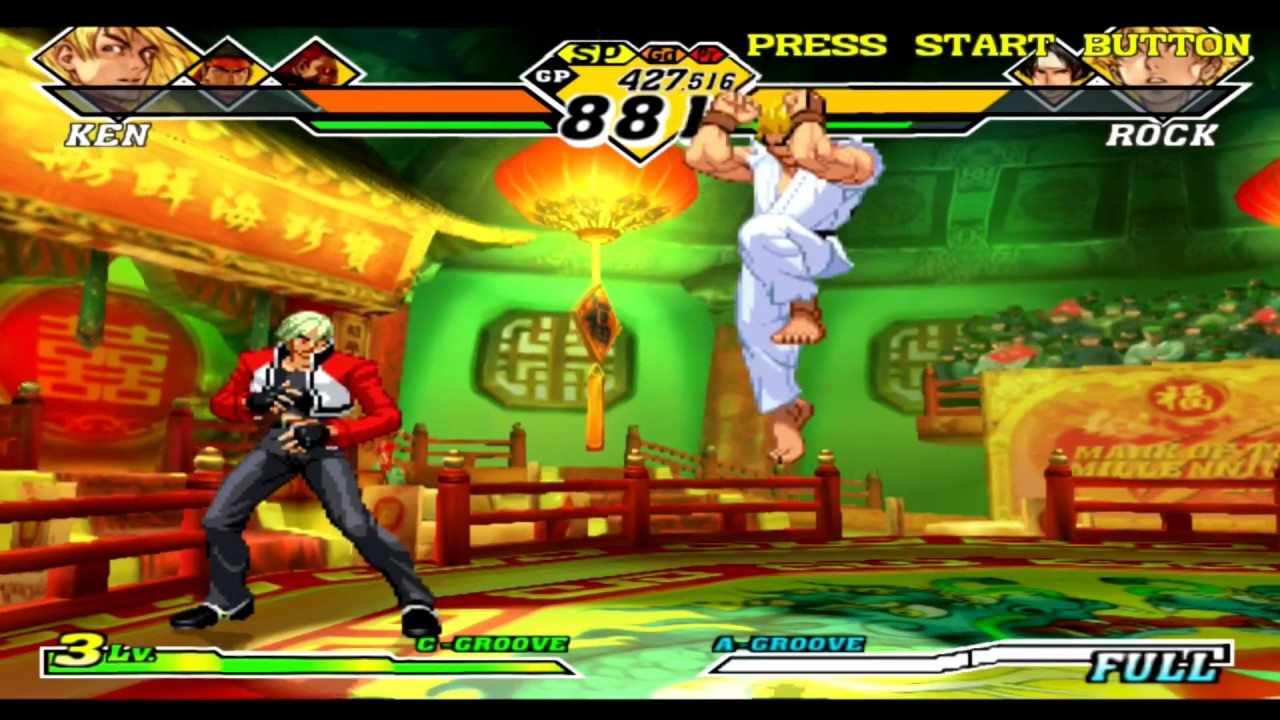 Portalmiguelalves. Com » marvel vs capcom vs snk mugen download.