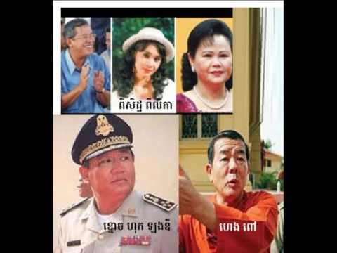 Khmer Hot News: RFA Radio Free Asia Khmer Morning Tuesday 04/18/2017
