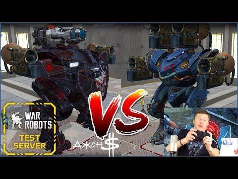 War Robots - Redeemer vs Exorcist. Мощь или маневреность?!!!