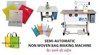 Non Woven Bag Making Machine.