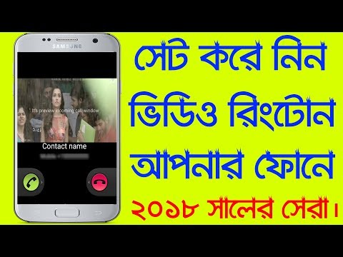 How To Use Video Ringtone On Your Smartphone | Best Ringtone 2018