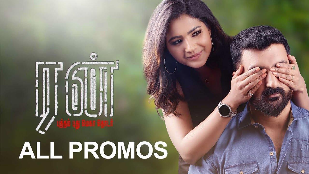 RUN    Shakthi & Divya Promos   New SUN TV Mega Serial from Vikatan
