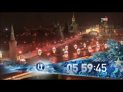 Смена логотипа на новогодний (ТВЦ, 26.12.2017)
