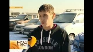 видео Авторынок Иркутска: тенденции продаж новых автомобилей