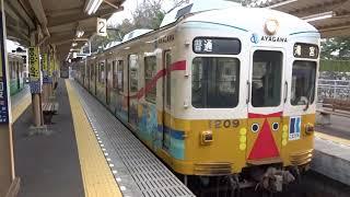 ことでん1200形 高松築港駅発車