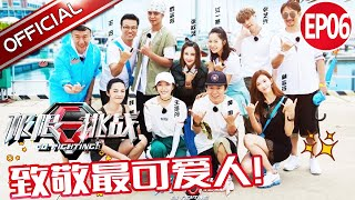 Go Fighting!EP.6 Full [SMG Official HD]