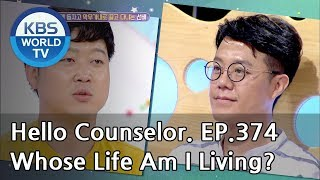 He drags me around to run errands.I wouldn't have my own life[Hello Counselor Sub:ENG,THA/2018.8.06]
