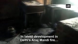 Delhi Anaj Mandi fire: Owner of factory, where 43 people died, arrested