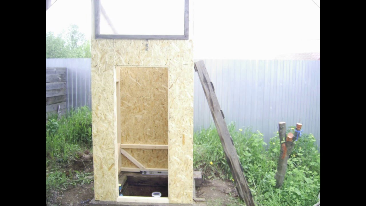 Как построить дачный туалет