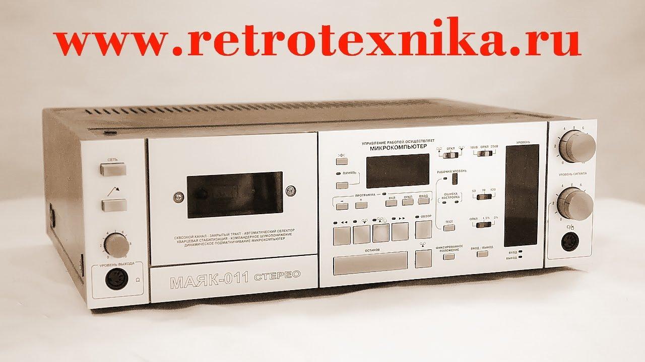 Кассетная кассетная магнитола MP3 Goldyip GP-A08U cassette .