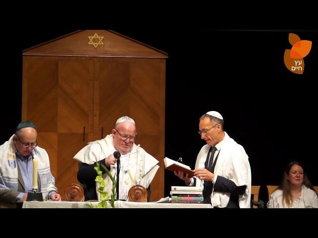 Yom Kippur Afternoon Full 5779