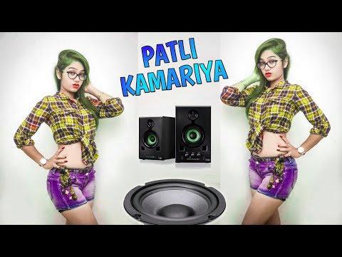 Patli Kamariya | Hit Bhojpuri DJ SongDj Pardum Kumar