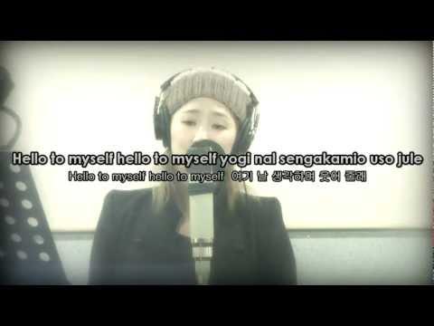 Ye Eun - Hello To Myself Karaoke