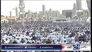 Eid being celebrated in Saudi Arabia
