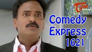 Comedy Express 1621 | B 2 B | Latest Telugu Comedy Scenes | TeluguOne