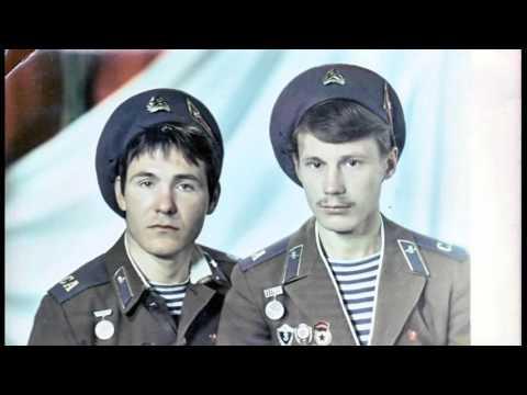 Песня-гимн ветеранам ГСВГ-ЗГВ.