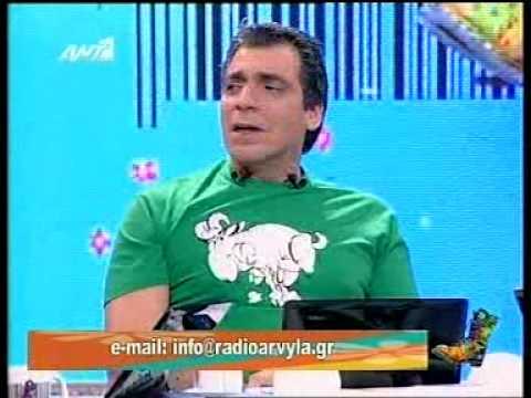 Radio Arvyla - O Papagalos Ap' To Mpourdelo