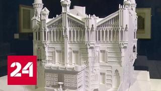 видео MoMA: лучшие экспонаты