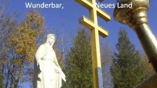 Нова Земля, Seredne, Середне, New Earth, New song, Neue Erde