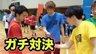 水溜りボンドがUUUM運動会でまさかの賞を獲りました! thumbnail