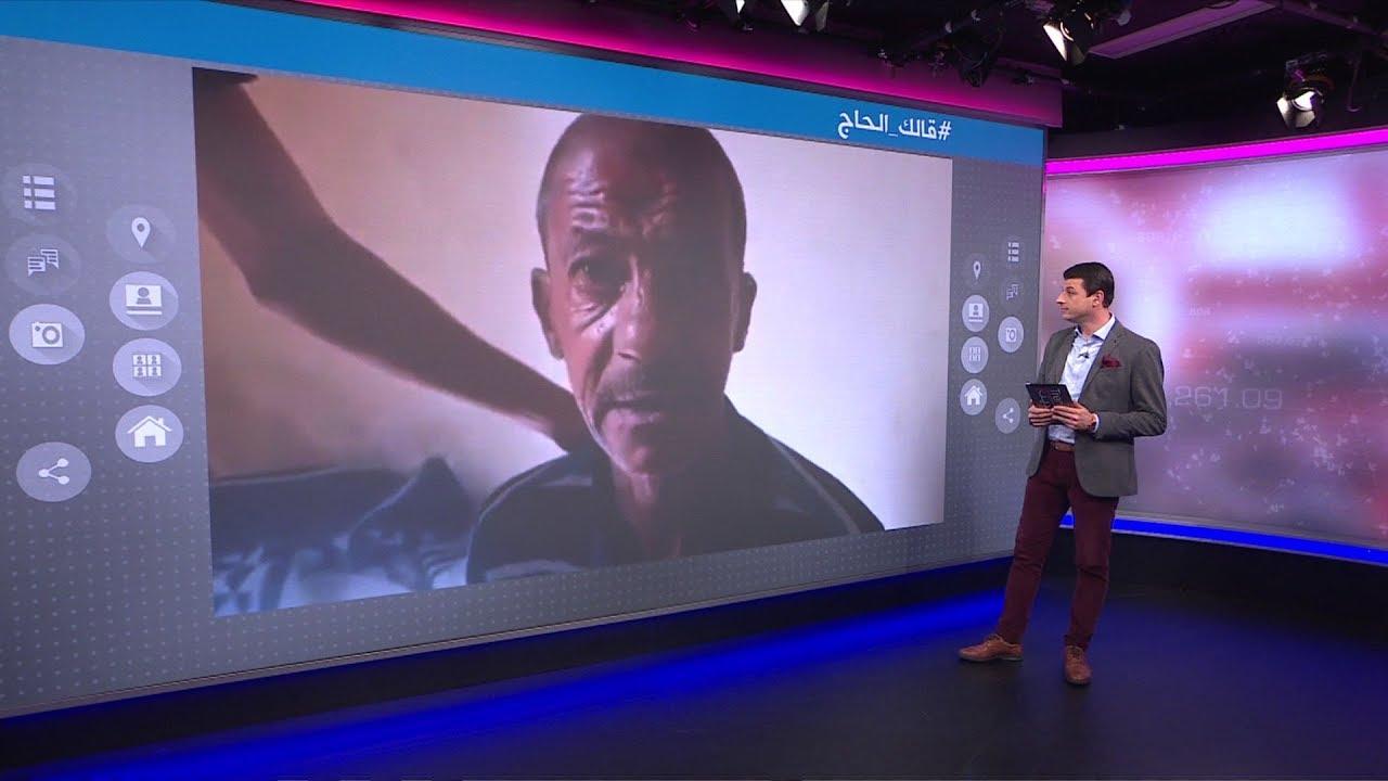 السخرية من رجل فقير في مراكش تثير غضب المغاربة