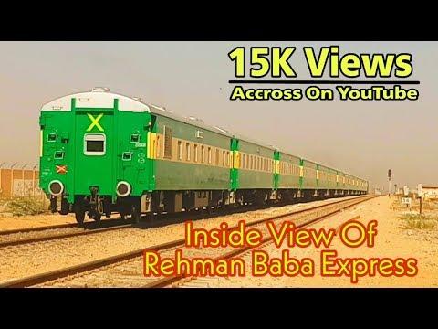Rahman Baba Train || Rehman Baba Express Dawn Rake Is Ready From Rawalpindi