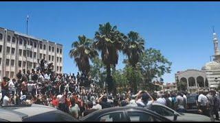 مظاهرات السويداء: هل يؤدي انهيار الليرة إلى ثورة في سوريا؟|  نقطة حوار
