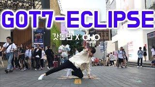 GOT7 (갓세븐) - ECLIPSE (이클립스) Full Dance Cover (댄스커버) By. OHO POSHER X 갓동민