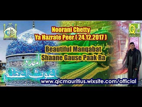 Noorani Chetty Of Mauritius New Evergreen Manqabat Ya Hazrate Peerane Peer 24.12.17 ©