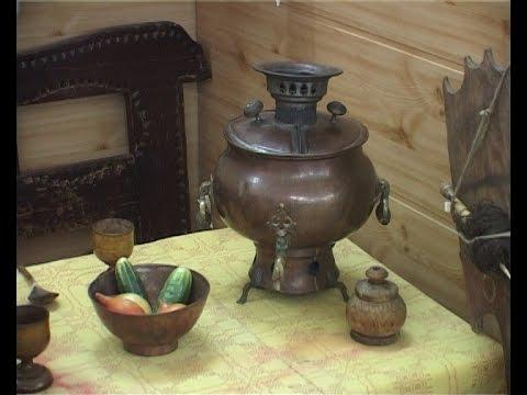 Об истории и традициях русского чаепития расскажет краеведческий музей