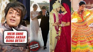 Rohit Verma REACTS On Priyanka Chopra Nick Jonas Wedding Outfits | Exclusive Interview