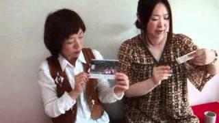 2011.3.4 津軽三味線ユニット<あんみ通>の『あんみ通信』vol.3 あんみ...