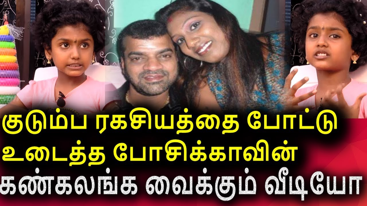 THADI BALAJI DAUGHTER OPEN SPEECH ABOUT FATHER BALAJI BHEVIOUR IN HER LIFE
