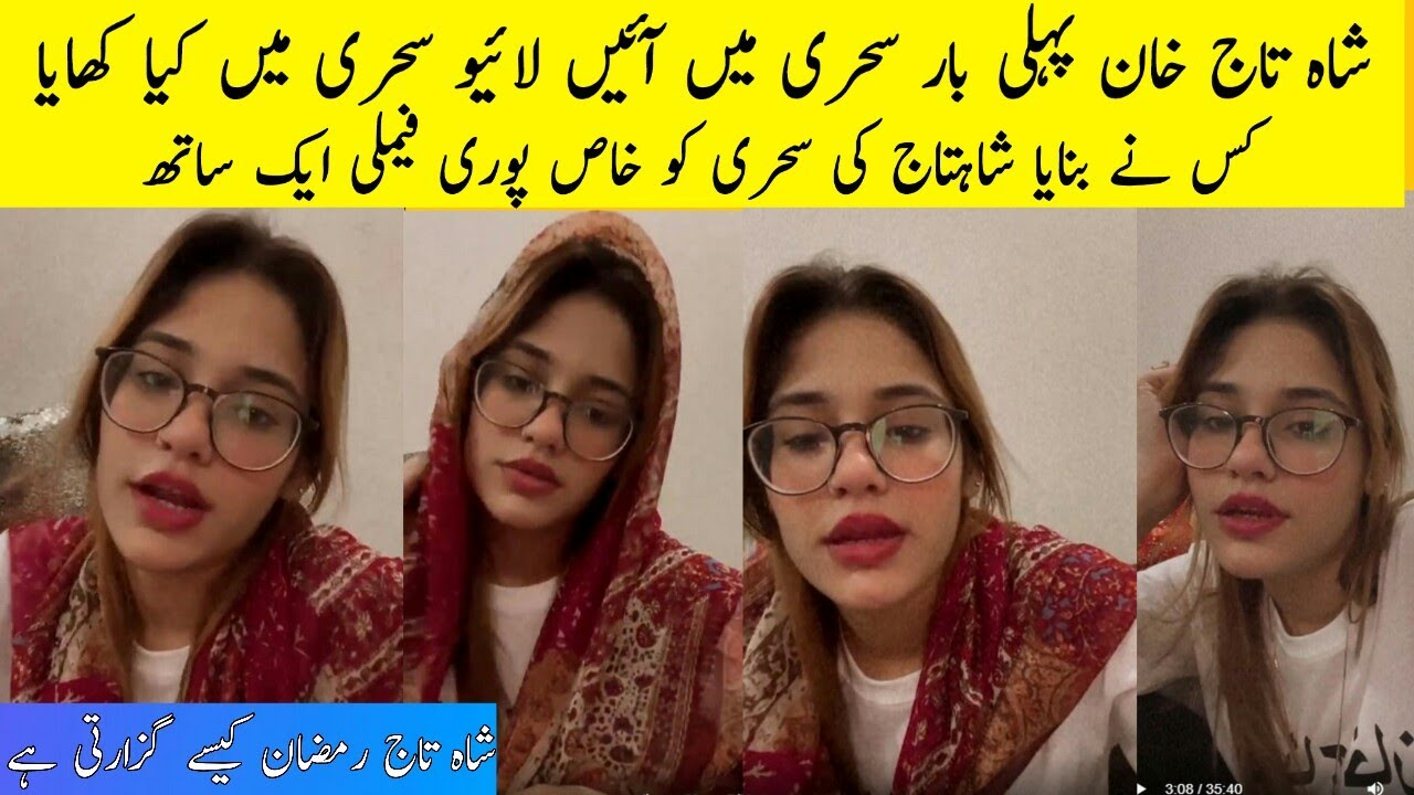 Shahtaj Khan Live During Sehri With Family || Shahtaj Khan Interesting QnA With Fans || Game Show