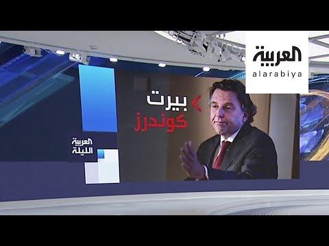تعرف إلى قائمة المرشحين لخلافة غسان سلامة في ليبيا  - نشر قبل 5 ساعة