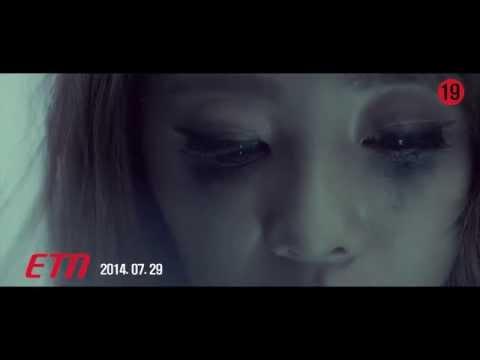 포엘(four ladies 4L) - Move(무브) Music Video Teaser 1