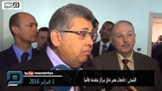 مصر العربية |الشيحى : جامعات مصر تحتل مراكز متقدمة عالميا