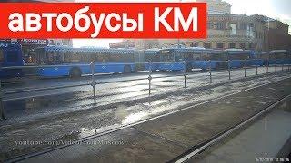 Очень много автобусов КМ на Комсомольской площади // 16 февраля 2019