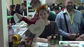 ЕОЭС на 25 й юбилейной Международной туристической выставке MITT
