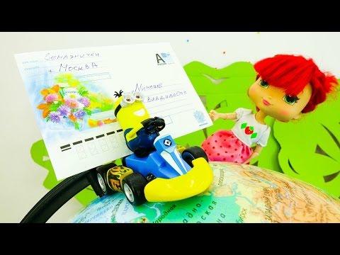 Скачать мультфильм Приключения пингвиненка Лоло через