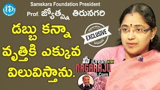 Revathi Chowdary idream interview