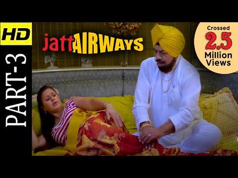 Jatt Airways    Punjabi Comedy Movie Part 3   Jaswinder Bhalla Binnu Dhillon BN Sharma   Shemaroo